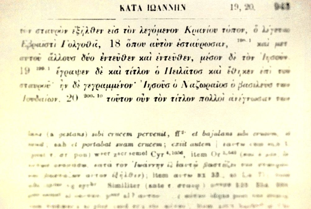 A page from the Gospel of John in the Greek New Tesament