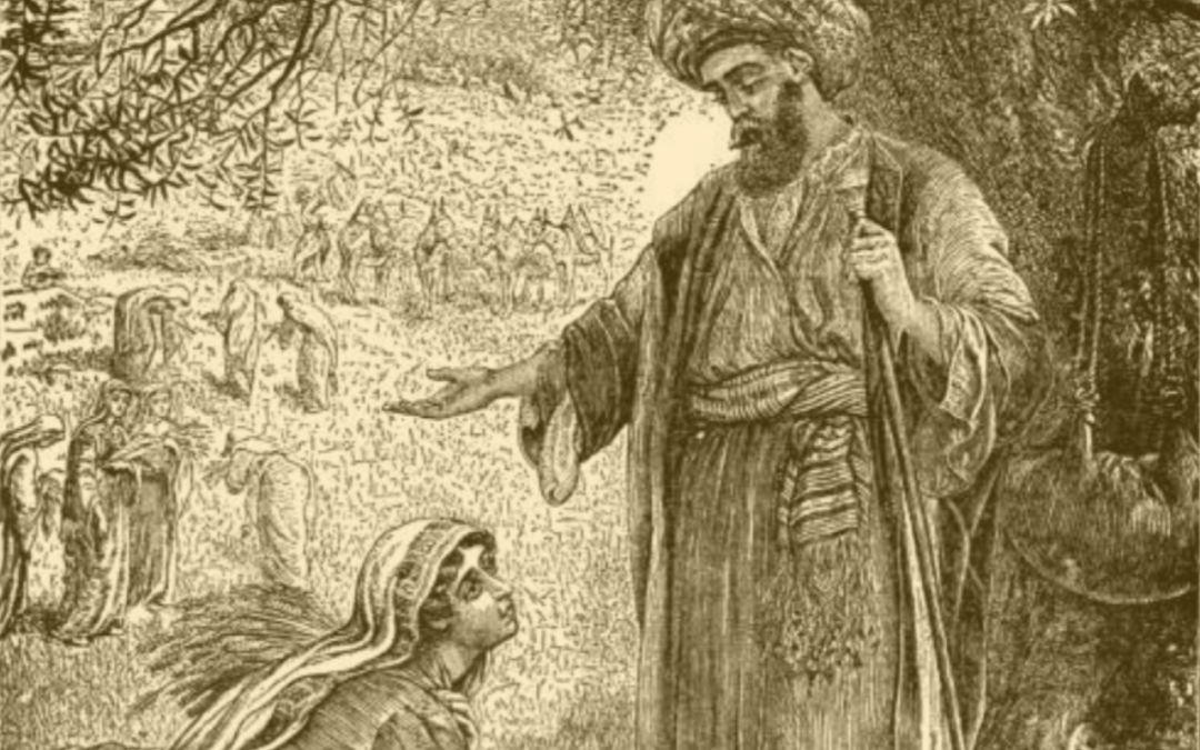 He or She? The KJV, the MT, and Gender Mismatch