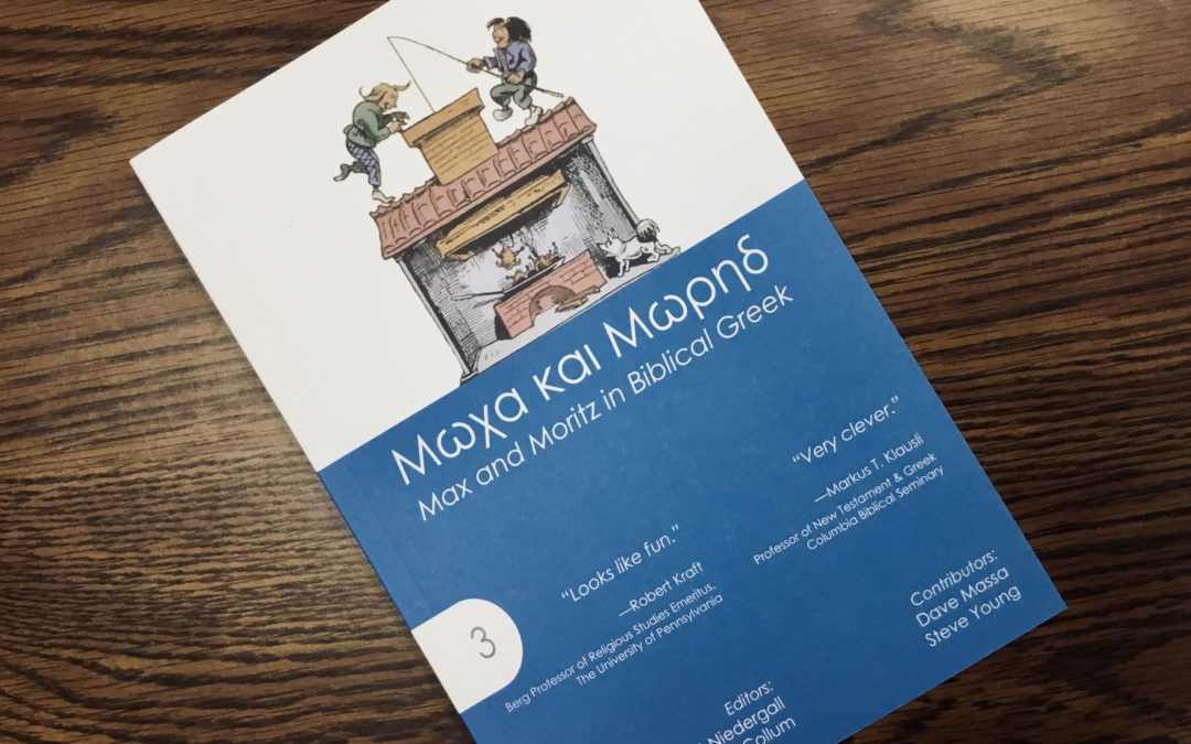 Announcement: New Max & Moritz in Biblical Greek Page