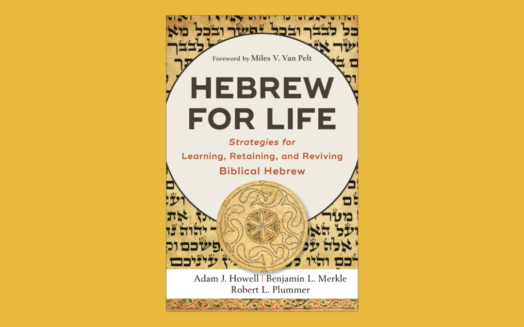 Book Review: Hebrew for Life