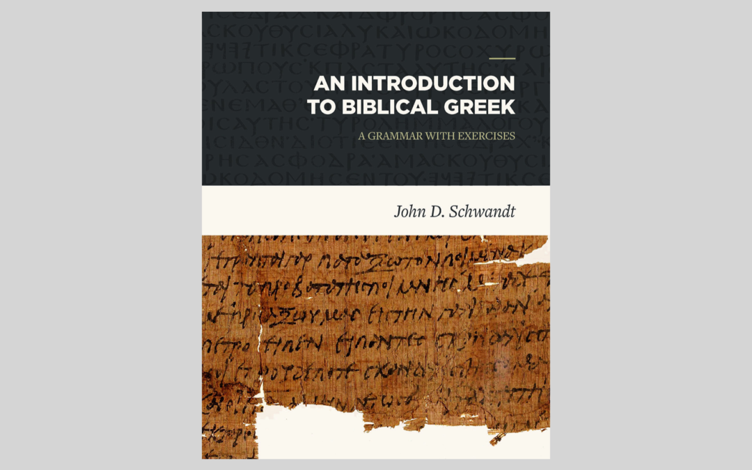 Book Review: An Introduction to Biblical Greek