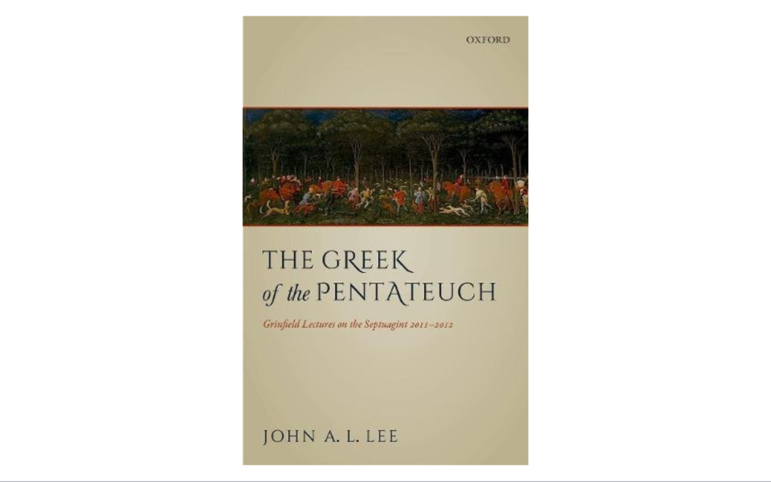 Book Review: The Greek of the Pentateuch