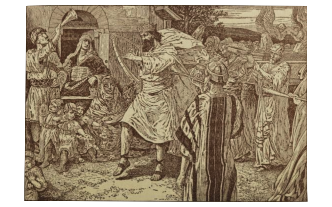 Dancing David and C. S. Lewis